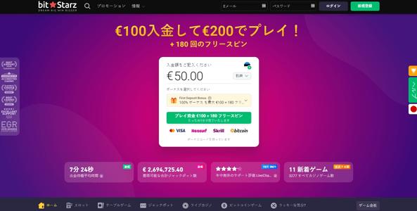bitstarz casino website screen jp