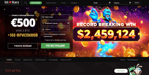 bitstarz casino website screen