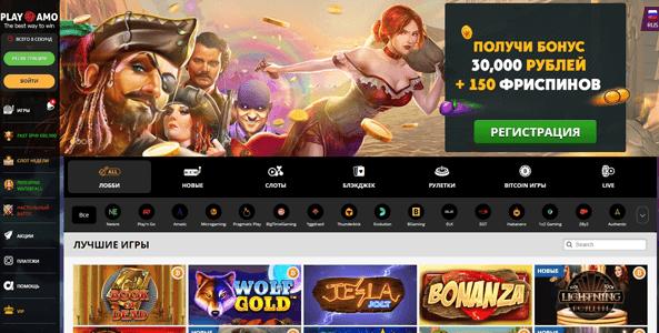 playamo casino website screen