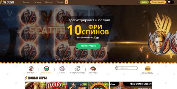 bob casino website screen