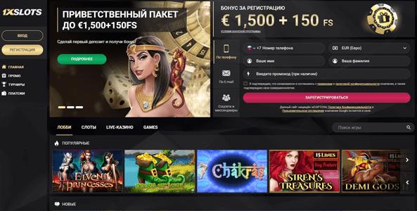1xslots casino website screen