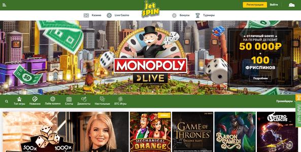 jetspin casino website screen