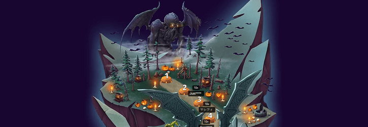 bitstarz casino halloween adventure map
