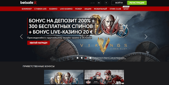 betsafe casino обзор сайта