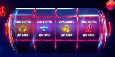 новый приветственный бонус в олибэт казино