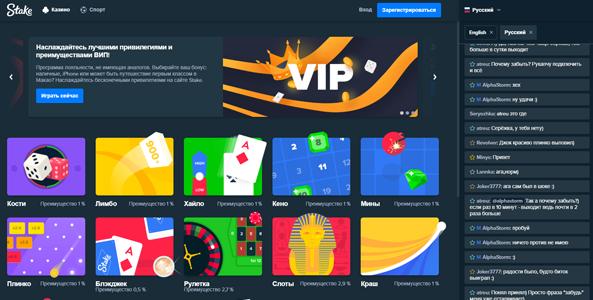 stake.com casino website rus