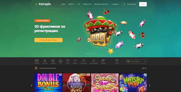 fairspin casino website screen rus
