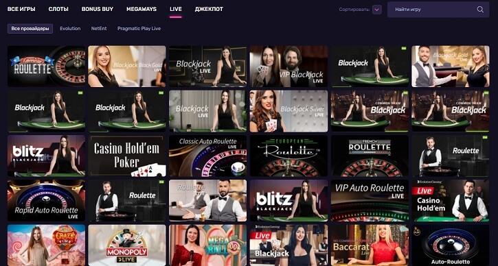 dlx casino live dealer games rus