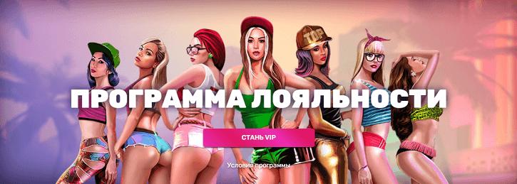 dlx casino loyalty program rus