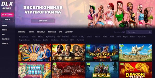 dlx casino website screen rus
