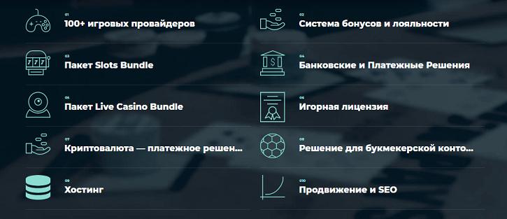 softgamings benefits rus
