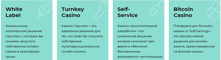 softgamings main info rus